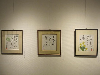 H24年小澤多留男展 019