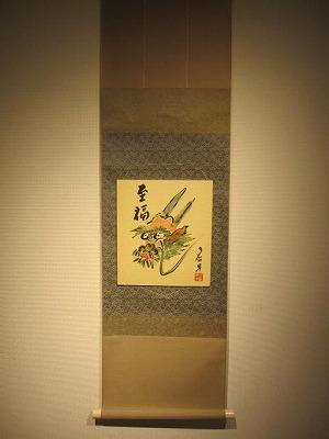 H24年小澤多留男展 020