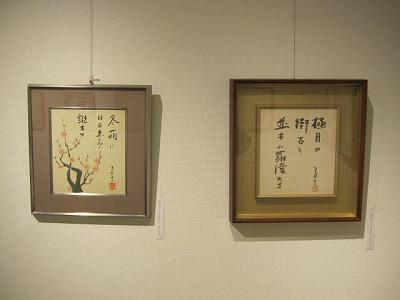 H24年小澤多留男展 016