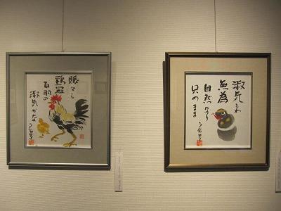 H24年小澤多留男展 001