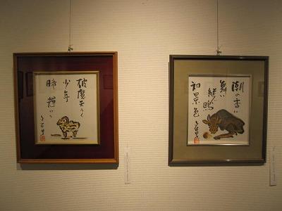 H24年小澤多留男展 004