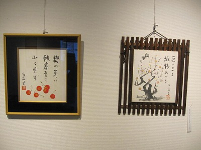 H24年小澤多留男展 005