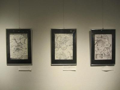 H24年箱根アート展 004