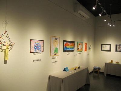 H24年箱根アート展 027