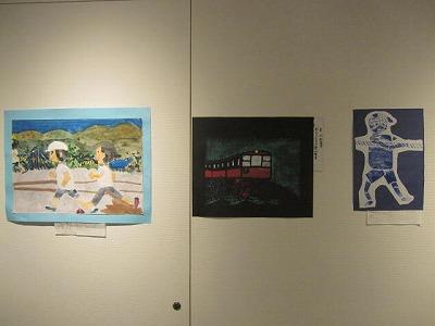 H24年箱根アート展 012