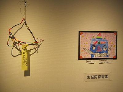 H24年箱根アート展 010