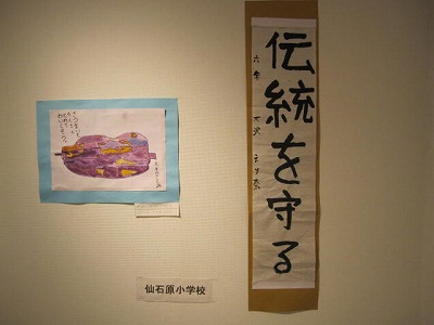 H24年箱根アート展 019