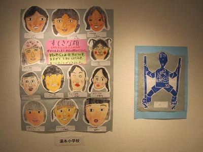 H24年箱根アート展 018