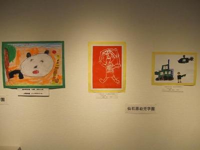 H24年箱根アート展 007