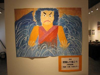 H24年箱根アート展 022