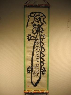 H24年箱根アート展 021