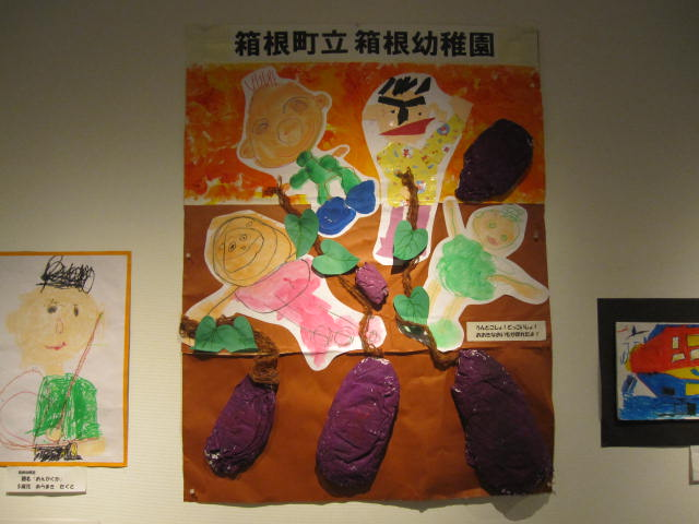 H24年箱根アート展 030