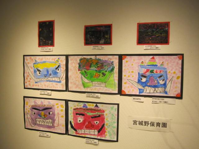 H24年箱根アート展 031