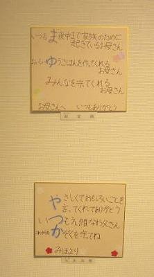 上 萩愛璃     下 太田実穂