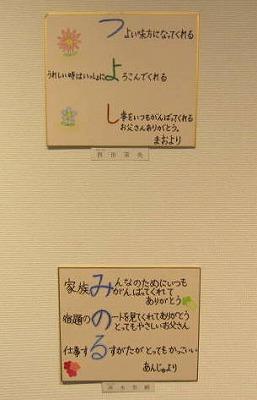 上 西田茉央    下 斉木杏樹