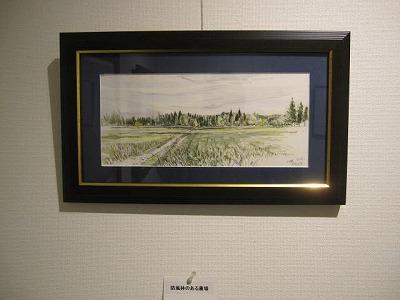 防風林のある農場 水彩 加藤恭夫