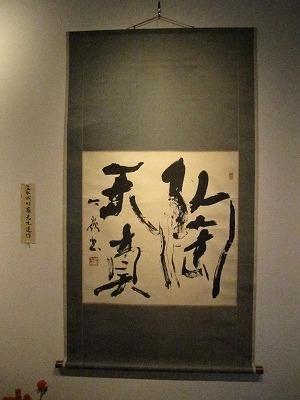 H24年竹陽書展 010