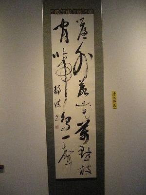 H24年竹陽書展 009