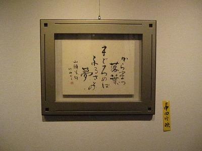 H24年竹陽書展 021