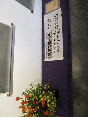 H24年竹陽書展 013