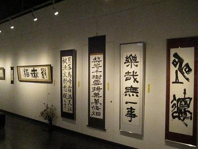H24年竹陽書展 038