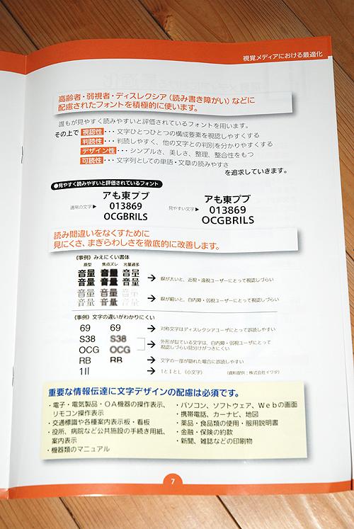 DSC_3543.jpg
