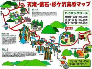 天滝マップ20090514-tizu[1]_convert_20090909105305