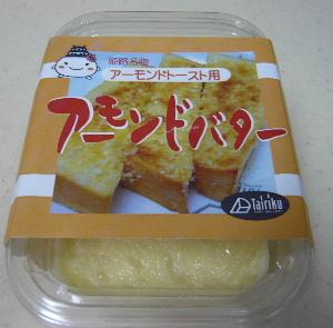 blog2011072202.jpg