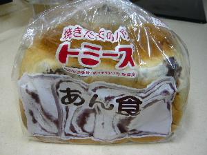 blog2011072203.jpg