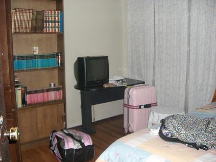 Mi habitacion de Cuenca