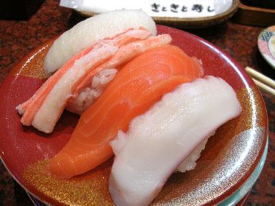 090815きときと寿司黒部店 (4)
