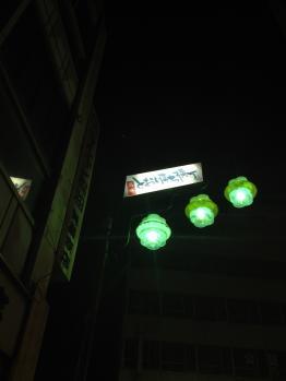 通り町商店街