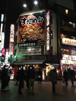 情熱のすためし どんどん 新宿東口アルタ裏店
