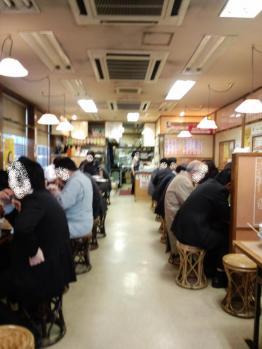古寿茂 兜町店