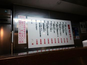 博多天神 池袋東口店