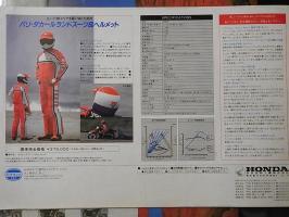 RIMG5300.jpg