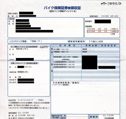 IMG_convert_20090904114709_convert_20090904120012.jpg
