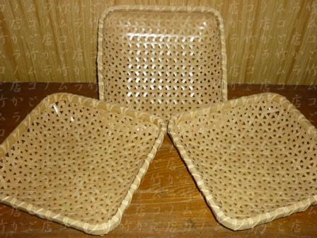 麻の葉角皿