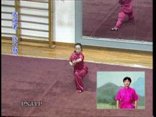 国際武術競技套路・長拳