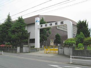 18th  武術太極拳フェスティバル 1