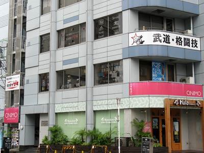 イOミ・名古屋店