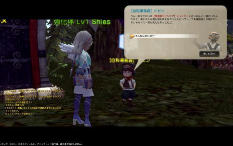 DN 2012-02-09 11-23-23 Thu