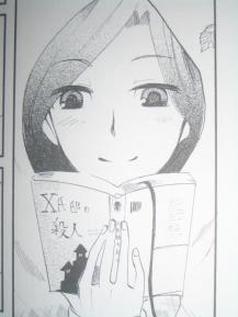 椿さん3巻ー2