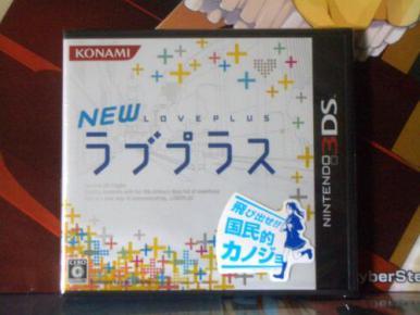 newloveplus.jpg
