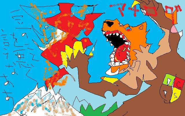 熊が白クマに変わる瞬間