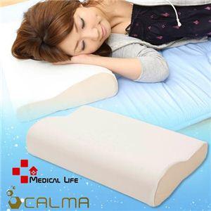 MEDICALLIFE(メディカルライフ)枕 Type-I Sサイズ