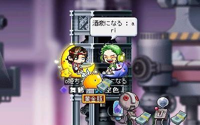 姫ちゃとc-2