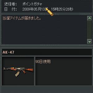 AK90.png