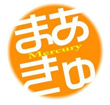 Best.Mercury