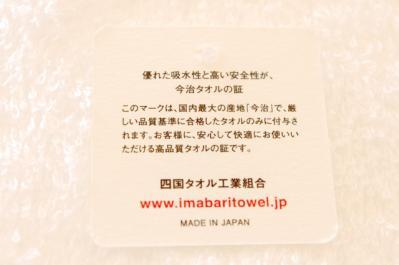 IMGP9793-4.jpg